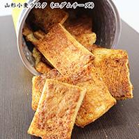 山形小麦ラスク3缶セット(ベイクドショコラ&エダムチーズ)