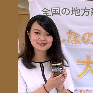 中日新聞社 岡庭三佳