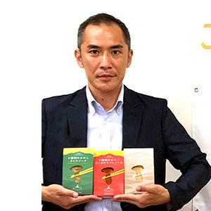 宮崎日日新聞社 高力秀雄