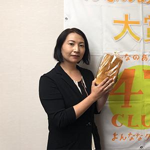 福島民報社紺野学