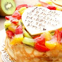 フルーツデコレーションケーキ(15号)