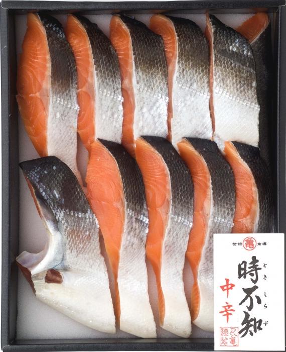 <47CLUB>【送料無料】「鮭乃丸亀」熟成中辛時不知半身切身詰合せ  化粧箱入画像