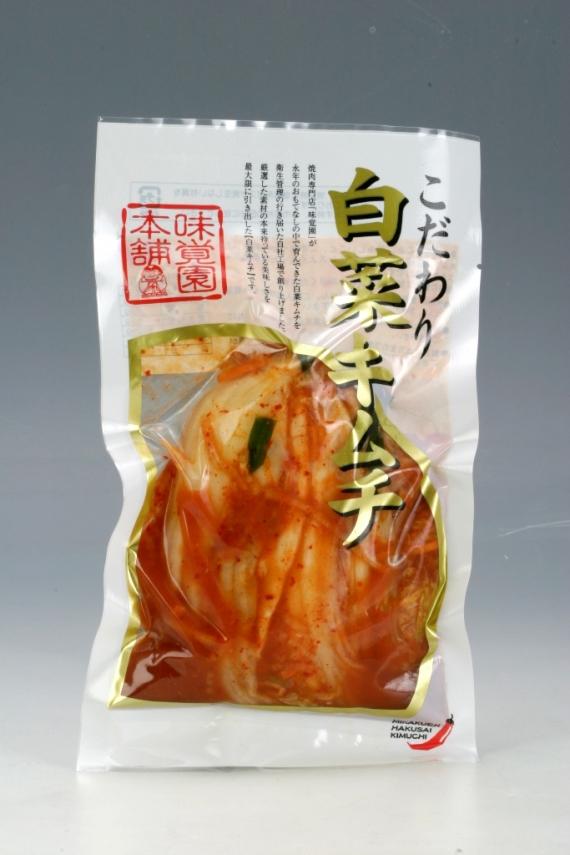 味覚園 白菜キムチ(冷凍発送)