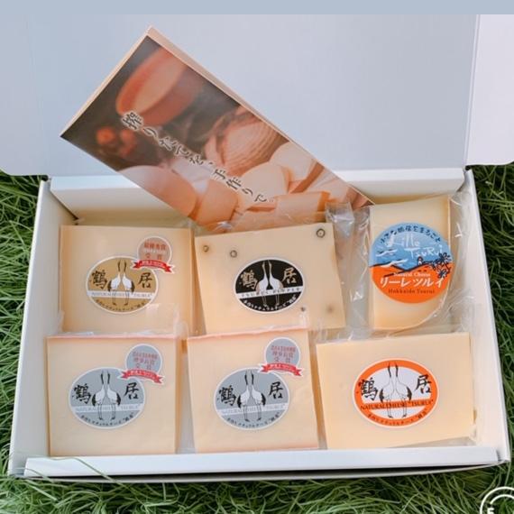 【鶴居村振興公社】鶴居チーズ 6個セット<北海道の「酪」〜畜産品/乳製品〜>★クーポン割引★