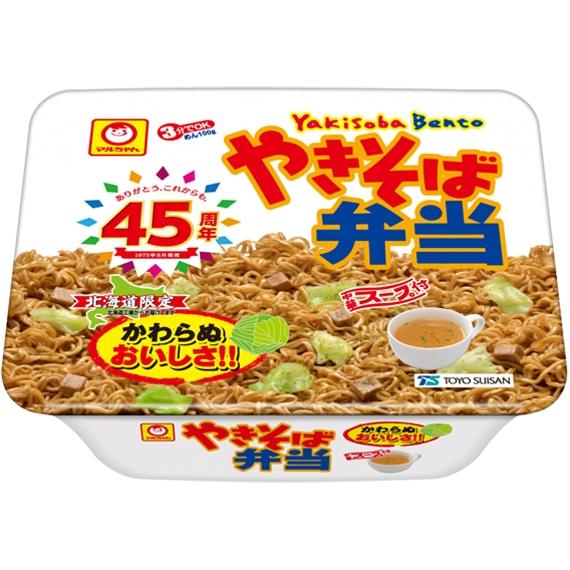 【北海道どさんこプラザ札幌店】北海道の定番やきそば弁当どーんと1ケース