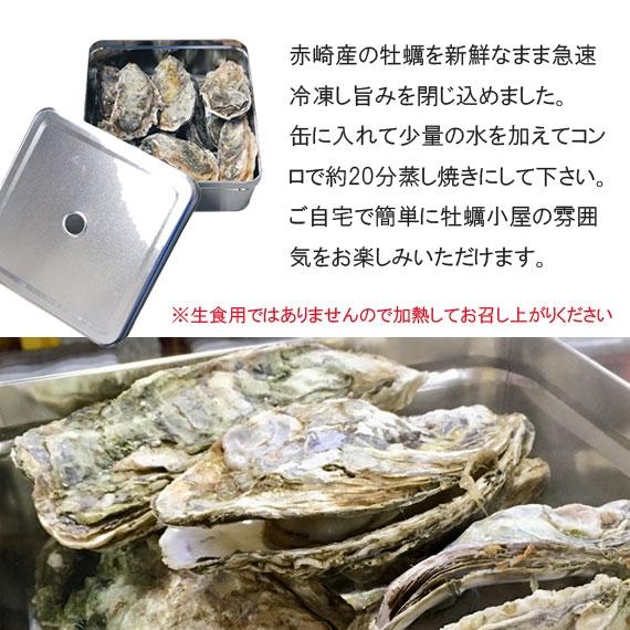 岩手県大船渡 赤崎産牡蠣のカンカン焼セット 牡蠣12個入