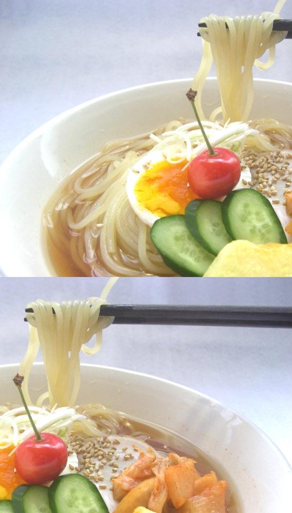 【お試し】【送料込み】麺に自信!老舗麺屋の『新食感!もっちり「生」冷麺』 4食入【お中元2021】【そうめん・うどん・麺類】