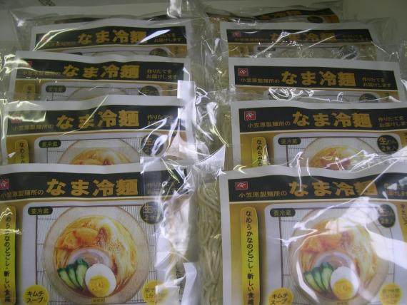 【送料無料】◆老舗麺屋の【新食感!もっちり「生」冷麺】20食入★スープ・キムチ付【お中元2020】【そうめん・うどん・麺類】