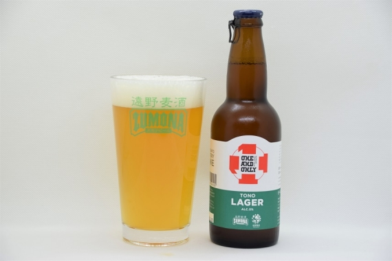 ONE AND ONLY TONO LAGER