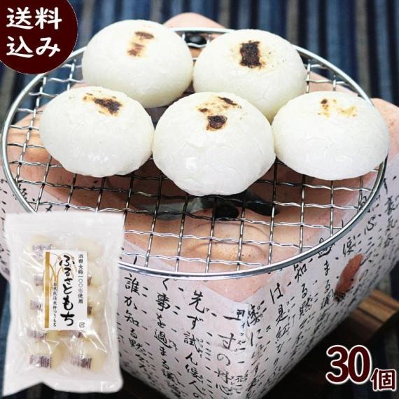 山形県産「酒田女鶴餅」丸餅350g(10枚入り)×3袋
