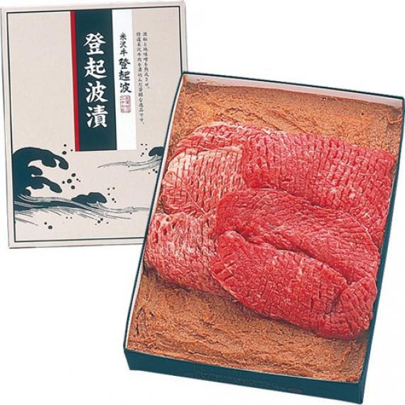 米沢牛登起波漬(650g/ロース・モモ肉)7〜9枚【化粧箱入り】