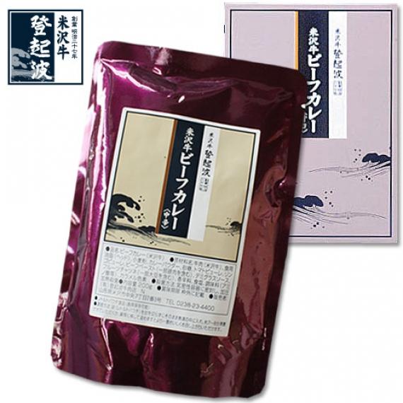 米沢牛ビーフカレー(中辛・200g×1箱・ギフト箱入り)