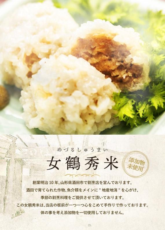 【贈答用!餅米しゅうまい18ケ入】お店で手作り!【お歳暮2020】【精肉・肉加工品】