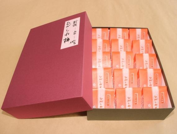 ひがしね美人/完熟梅、中粒、化粧箱15ヶ入