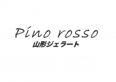 Pino rosso 山形ジェラート