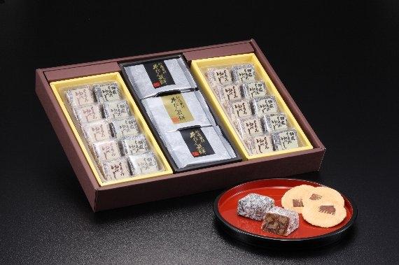 味佳嵯のゆべしと牛たん煎餅詰め合わせセット(醤油ゆべし10個+胡麻ゆべし10個+牛たん煎餅塩味12枚)