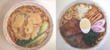 宮城の名産まるごとラーメンカップ4食
