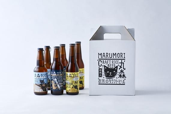 【お米のクラフトビール3種飲み比べ6本セット】ピルスナー・IPA・ハーブエール