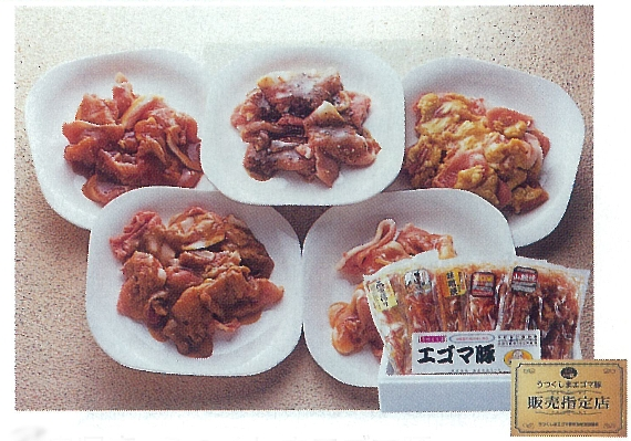 福島県産 うつくしまエゴマ豚 味漬詰合せ