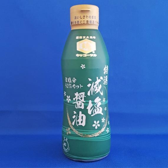 特選減塩醤油 360ml