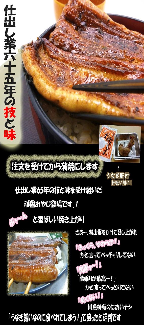 ★料亭、専門店仕様『たれ自慢生うなぎ蒲焼』3尾【お歳暮2020】【漬魚・魚加工品】