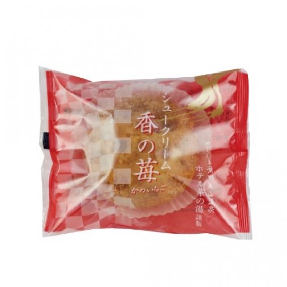 ホテル華の湯オリジナルスイーツ シュークリーム「香の苺」 6個入 【スイーツ・和菓子】