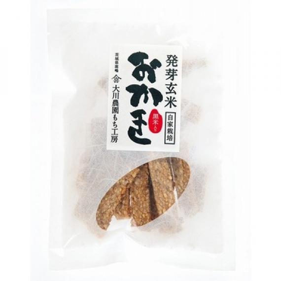 おかきセット4種入り(黒米入り揚げおかき、黒米入り発芽玄米おかき、黒米入りたがね餅、カレー味おかき)