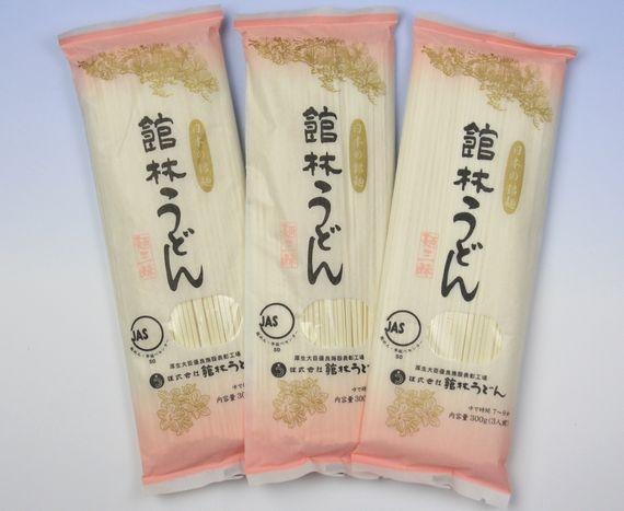 【麺三昧】 うどん 20袋入 (約60人前)