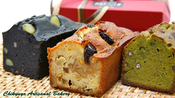 地球屋パン工房の無添加パウンドケーキ 3種3本セット