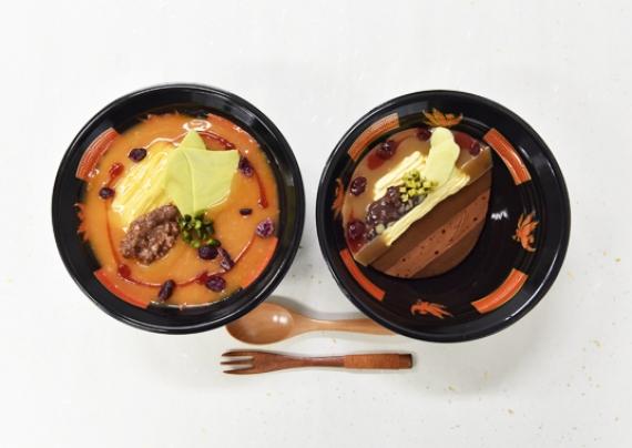 タンタン麺ケーキ【ホワイトデー2020】【チョコ・スイーツ】