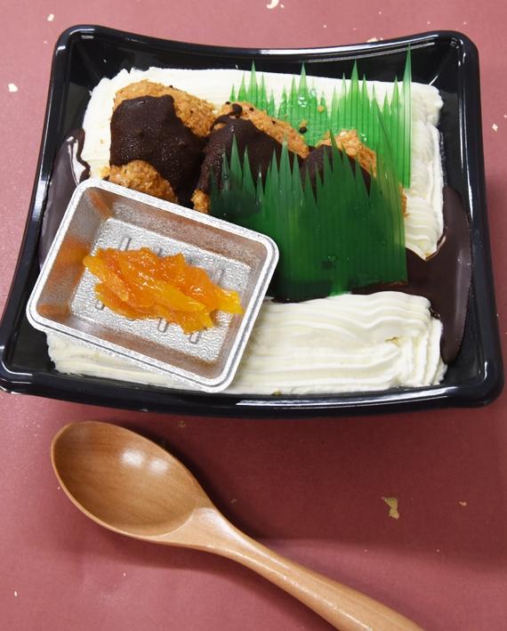 上州名物カツ丼ケーキとタンタン麺のケーキセット【ホワイトデー2020】【チョコ・スイーツ】