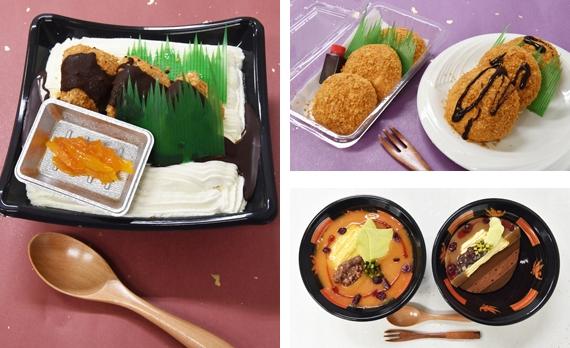 上州名物カツ丼とタンタン麺、メンチカツのケーキセット【ホワイトデー2021】【スイーツ】