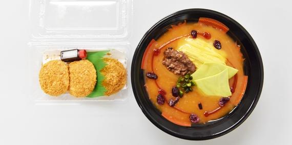 タンタン麺とメンチカツのケーキセット【ホワイトデー2020】【チョコ・スイーツ】