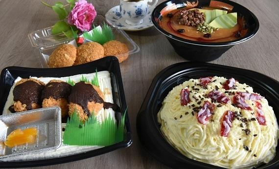 カルボナーラと上州名物カツ丼、タンタン麺、メンチカツのケーキセット【ホワイトデー2021】【スイーツ】