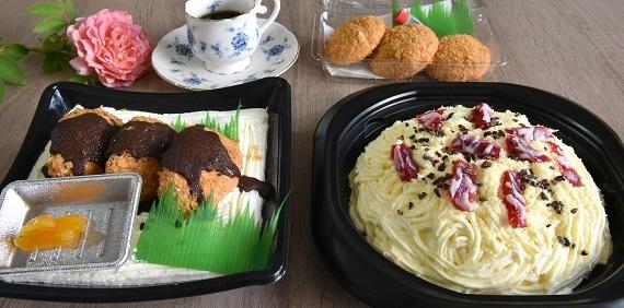 カルボナーラと上州名物カツ丼、メンチカツのケーキセット【ホワイトデー2021】【スイーツ】