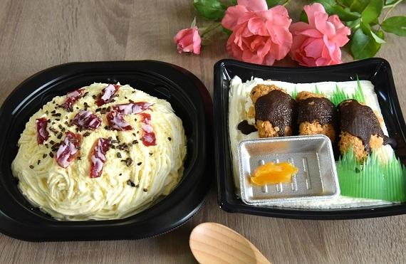 カルボナーラと上州名物カツ丼のケーキセット【お中元2020】【スイーツ・洋菓子】