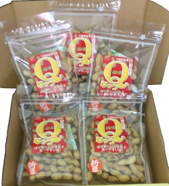 新種Qナッツ登場! キューナッツはPeanutを超えるQ-nutな味・千葉県産殻付き落花生(100g)×5袋【Qなっつ種】【お中元2021】【スイーツ・洋菓子・和菓子】