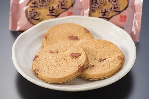 落花生風土記20袋入詰合せ。 房総特産の落花生を使用した、厚焼、薄焼の2種類が入ったおせんべい(クッキー)です。