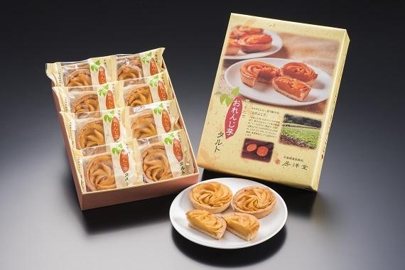 おれんじ芋タルト8個入                   おれんじ芋タルトシリーズの中で、お土産好適品サイズです!