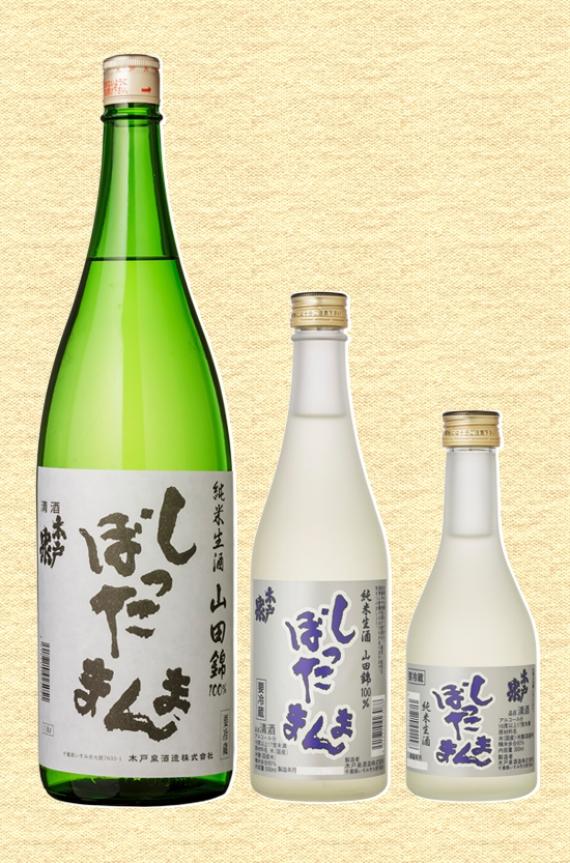 しぼったまんま 純米無濾過生原酒 300ml