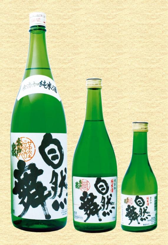 自然舞 純米酒 1.8L