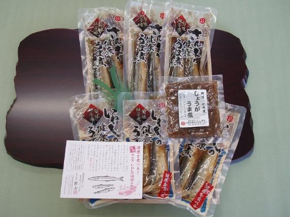 【秋の味覚】旬味銚子産さんま・いわしの健康うま煮詰め合せ