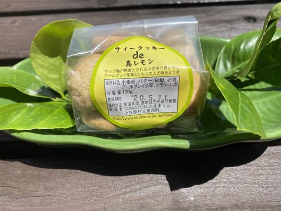 ティークッキー de 島レモン