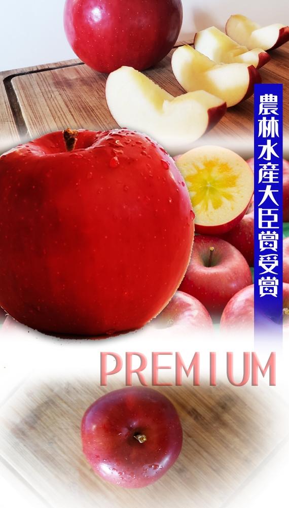 【贈答・特秀特大】PREMIUM(極蜜入) 「サンふじ」6玉化粧箱ギフト(11月下旬から発送)【お歳暮2020】【フルーツ】