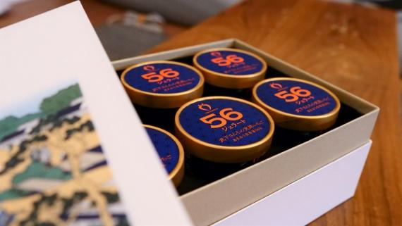 【HOKUSAIGIFT】「あまおうジェラートpuremia56」6カップ/HOKUSAIギフトセット【お歳暮2020】【アイスクリーム・乳製品】【クリスマス2020】【ケーキ・スイーツ】