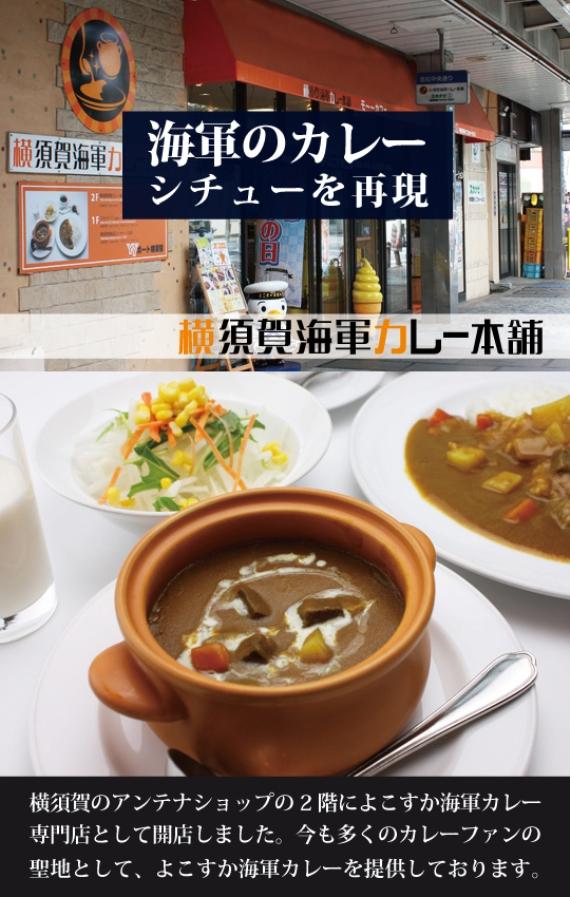 横須賀海軍カレー本舗 よこすか海軍カレー レトルト