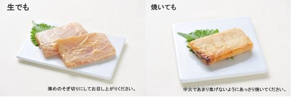 まぐろ粕漬13枚入【お中元2020】【 漬魚・魚加工品 】