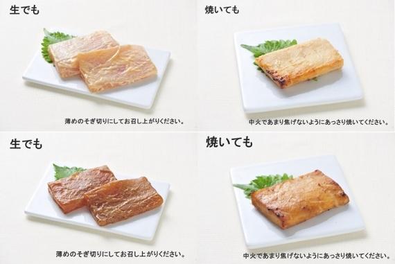 まぐろ粕・味噌漬詰合12枚入【お中元2020】【 漬魚・魚加工品 】