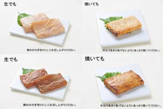 まぐろ粕・味噌漬詰合24枚入【お中元2020】【 漬魚・魚加工品 】