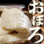 テレビ「ヒルナンデス」で紹介された【富士山の麓、忍野八海名水でつくる伝統製法の豆腐】八海とうふの『八海とうふ「おぼろ」』です。